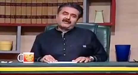 Khabardar with Aftab Iqbal (Comedy Show) – 26th November 2016