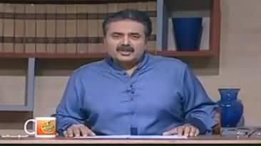 Khabardar with Aftab Iqbal (Comedy Show) - 26th November 2017