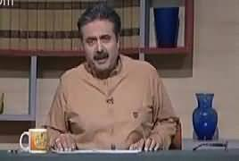 Khabardar with Aftab Iqbal (Comedy Show) – 26th October 2017
