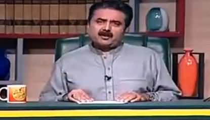 Khabardar with Aftab Iqbal (Comedy Show) - 27th August 2016