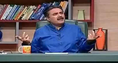 Khabardar with Aftab Iqbal (Comedy Show) - 27th May 2016