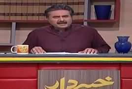 Khabardar with Aftab Iqbal (Comedy Show) – 27th May 2018
