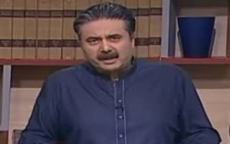 Khabardar With Aftab Iqbal (Comedy Show) - 27th September 2019