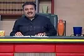 Khabardar with Aftab Iqbal (Comedy Show) – 28th April 2019