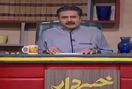 Khabardar With Aftab Iqbal (Comedy Show) – 28th December 2018