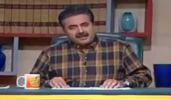 Khabardar With Aftab Iqbal (Comedy Show) - 28th February 2020