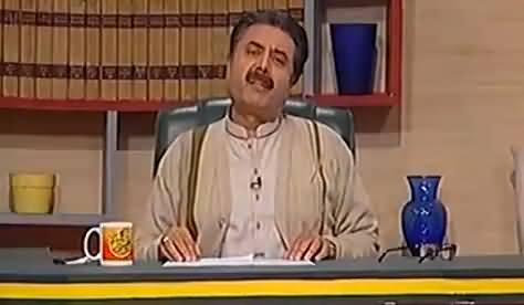 Khabardar with Aftab Iqbal (Comedy Show) - 28th January 2017