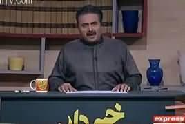 Khabardar with Aftab Iqbal (Comedy Show) – 28th January 2018
