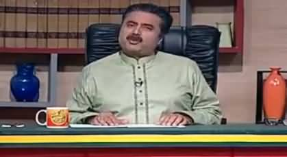 Khabardar with Aftab Iqbal (Comedy Show) – 28th July 2016