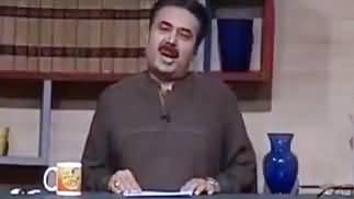 Khabardar With Aftab Iqbal (Comedy Show) - 28th July 2017