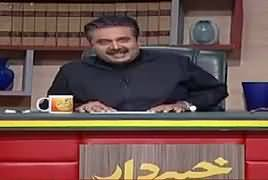 Khabardar with Aftab Iqbal (Comedy Show) – 28th June 2018