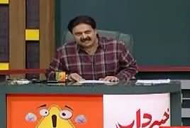 Khabardar With Aftab Iqbal (Comedy Show) – 28th June 2019