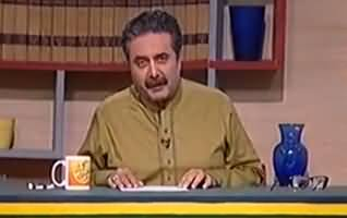 Khabardar with Aftab Iqbal (Comedy Show) - 28th May 2017