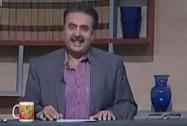 Khabardar with Aftab Iqbal (Comedy Show) – 28th October 2017