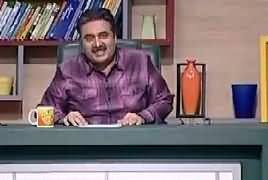 Khabardar With Aftab Iqbal (Comedy Show) – 28th October 2018