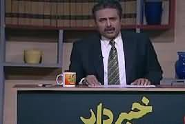 Khabardar with Aftab Iqbal (Comedy Show) – 29th December 2017