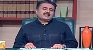 Khabardar With Aftab Iqbal (Comedy Show) - 29th February 2020
