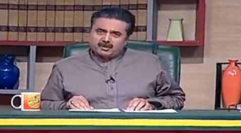 Khabardar with Aftab Iqbal (Comedy Show) – 29th July 2016