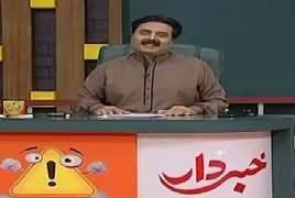 Khabardar with Aftab Iqbal (Comedy Show) – 29th July 2018