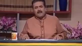 Khabardar with Aftab Iqbal (Comedy Show) - 29th June 2017