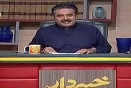 Khabardar with Aftab Iqbal (Comedy Show) – 29th June 2018