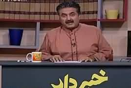 Khabardar with Aftab Iqbal (Comedy Show) – 29th March 2018