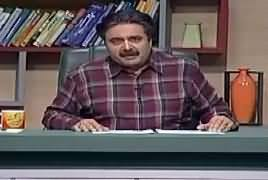 Khabardar With Aftab Iqbal (Comedy Show) – 29th March 2019