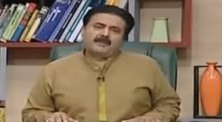 Khabardar With Aftab Iqbal (Comedy Show) - 29th November 2019