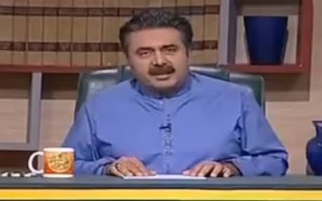 Khabardar with Aftab Iqbal (Comedy Show) - 2nd April 2017