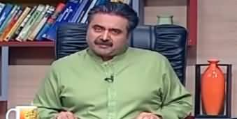 Khabardar With Aftab Iqbal (Comedy Show) - 2nd April 2020