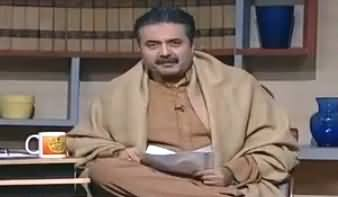 Khabardar with Aftab Iqbal (Comedy Show) - 2nd December 2017