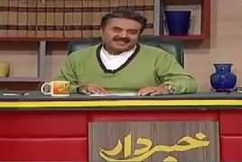 Khabardar With Aftab Iqbal (Comedy Show) – 2nd December 2018