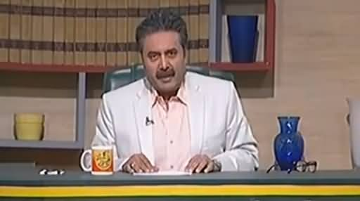 Khabardar with Aftab Iqbal (Comedy Show) - 2nd February 2017