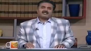 Khabardar with Aftab Iqbal (Comedy Show) - 2nd February 2018