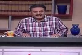 Khabardar With Aftab Iqbal (Comedy Show) – 2nd February 2019