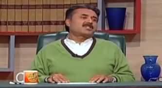 Khabardar With Aftab Iqbal (Comedy Show) - 2nd February 2020