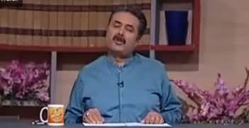 Khabardar With Aftab Iqbal (Comedy Show) - 2nd July 2017