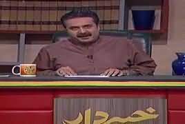 Khabardar with Aftab Iqbal (Comedy Show) – 2nd June 2018