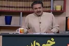 Khabardar with Aftab Iqbal (Comedy Show) – 2nd March 2018