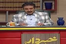 Khabardar With Aftab Iqbal (Comedy Show) – 2nd March 2019