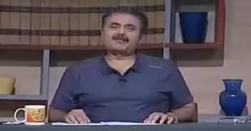 Khabardar with Aftab Iqbal (Comedy Show) - 2nd November 2017