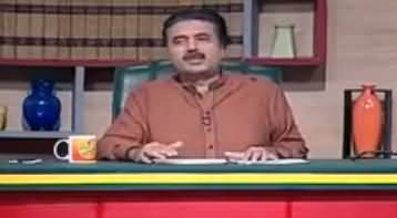 Khabardar with Aftab Iqbal (Comedy Show) – 30th July 2016