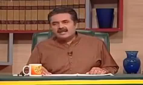 Khabardar with Aftab Iqbal (Comedy Show) - 30th December 20