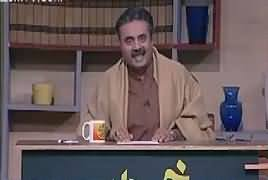 Khabardar with Aftab Iqbal (Comedy Show) – 30th December 2017