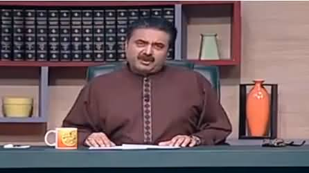 Khabardar With Aftab Iqbal (Comedy Show) – 30th June 2016