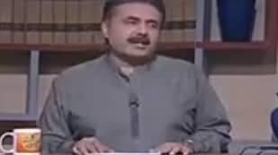 Khabardar with Aftab Iqbal (Comedy Show) – 30th November 2017