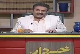 Khabardar With Aftab Iqbal (Comedy Show) – 30th November 2018