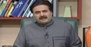 Khabardar WIth Aftab Iqbal (Comedy Show) - 30th November 2019