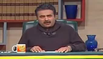 Khabardar With Aftab Iqbal (Comedy Show) - 31st January 2020