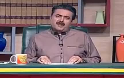 Khabardar with Aftab Iqbal (Comedy Show) – 31st July 2016